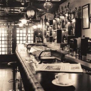 Caffe Pamplona