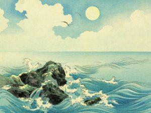 Kojima Island