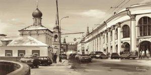 Warwarka Street Moscow
