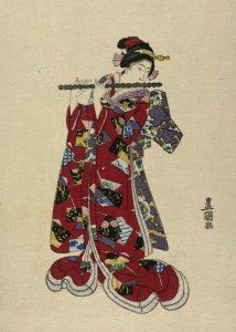 Yokobue – Seven Hole Chinese Flute