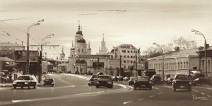 Sergy Radonezhsky Street